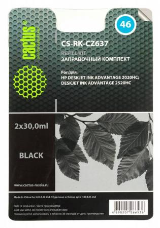 Заправка Cactus CS-RK-CZ637 для HP DeskJet 2020/2520 черный 60мл мфу hp deskjet ink advantage 5275