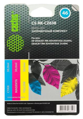 Заправка Cactus CS-RK-CZ638 для HP DeskJet 2020/2520 цветной 90мл мфу hp deskjet ink advantage 5275