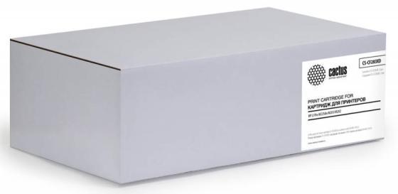 купить Картридж Cactus CS-CF283XD для HP LJ Pro M225dn/M201/M202 черный 2200стр двойная упаковка по цене 800 рублей
