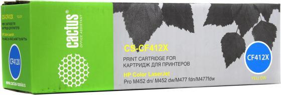 Картридж Cactus CS-CF412X для HP CLJ Pro M452dn/ M452dw/M477fdn/M477fdw желтый 5000стр картридж cactus cs cf411x для hp clj pro m452dn m452dw m477fdn m477fdw голубой 5000стр