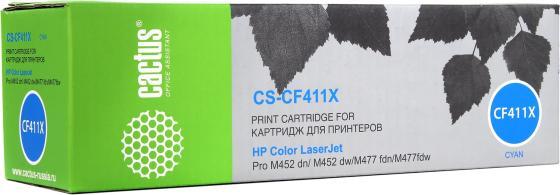 Картридж Cactus CS-CF411X для HP CLJ Pro M452dn/ M452dw/M477fdn/M477fdw голубой 5000стр toner chip for hp laserjet pro m450 452nw m477fdw m470 m452dn m452dw m477fdn cf410a cf411a cf412a cf413a cf410x cf411x cf412x