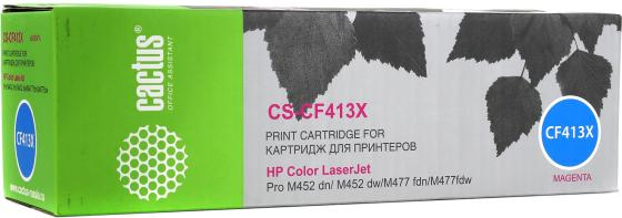 Картридж Cactus CS-CF413X для HP CLJ Pro M452dn/M452dw/M477fdn/M477fdw пурпурный 5000стр картридж cactus cs cf411x для hp clj pro m452dn m452dw m477fdn m477fdw голубой 5000стр