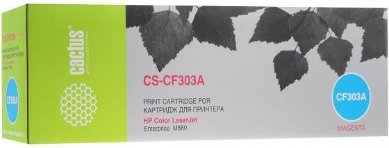Картридж Cactus CS-CF303A для HP CLJ Ent M880 пурпурный 32000стр цена и фото