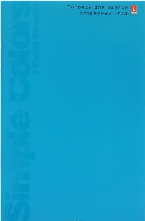 Тетрадь для записи слов Альт 7-48-928 48 листов линейка скрепка в ассортименте феникс блок для записи с карандашом 40 листов в ассортименте