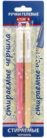 Гелевая ручка стираемая Action! AGP302/E/BU 2 шт синий цены онлайн