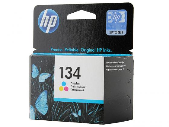 Картридж HP C9363HE №134 для DJ6543 5743 6843 8453 цветной картридж cactus cs c9369 138 для hp dj 5743 6543 6843 фото черный светло пурпурный светло голубой 13мл