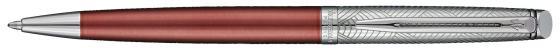 Шариковая ручка поворотная Waterman Hemisphere Deluxe Privee синий M 1971674 шариковая ручка waterman hemisphere deluxe privee чернила синие 1971678