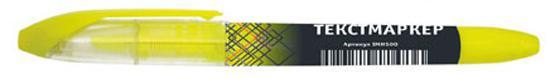 Фломастер Index IMH500/YL желтый дырокол index fusion 30 листов ifp730gn yl ifp730gn yl