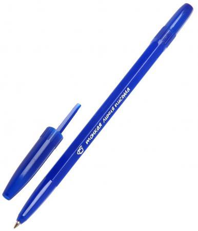 Шариковая ручка СТАММ Тонкая линия письма синий 0.7 мм РК20