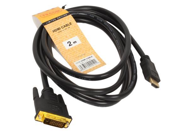 Кабель HDMI-DVI 2.0м Telecom LCG135E-2M кабель hdmi dvi 2м telecom lcg135f 2m