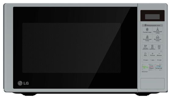 Микроволновая печь LG MS2342DS 800 Вт серебристый батарейку на lg kg 800
