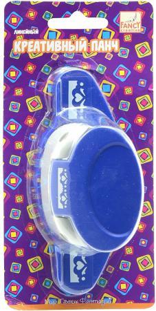 Фигурный дырокол Fancy Creative Сердечный 1 лист FDP400/4 дырокол фигурный hobbyboom лотос 4 2 5 см цвет в ассортименте
