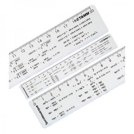 цена на Линейка СТАММ ТРИГОНОМЕТРИЯ 20 см пластик ЛС04