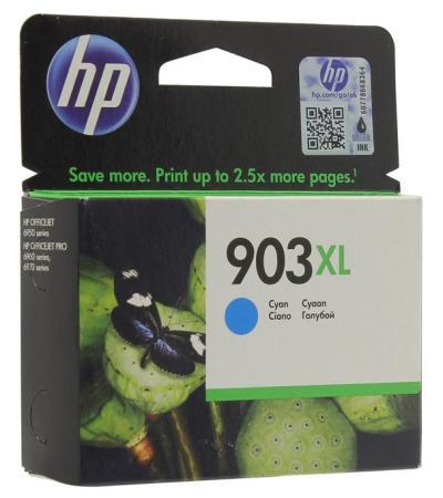 Картридж HP 903XL T6M03AE для OfficeJet Pro 6960 AiO 6970 голубой