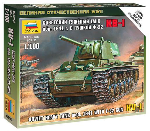 Танк Звезда Советский тяжёлый танк КВ-1 1:100 хаки 3539П сборная модель zvezda советский тяжёлый танк кв 2 6202