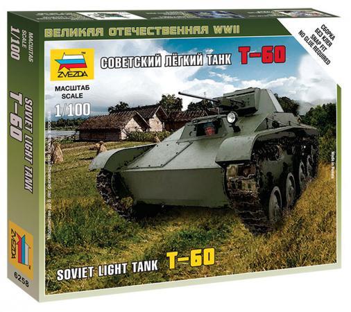 Танк Звезда Советский легкий танк Т-60 1:100 хаки  6258 танк звезда
