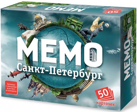 Настольная игра развивающая Бэмби Мемо Санкт-Петербург 7201 настольные игры бэмби мемо достопримечательности россии 7202