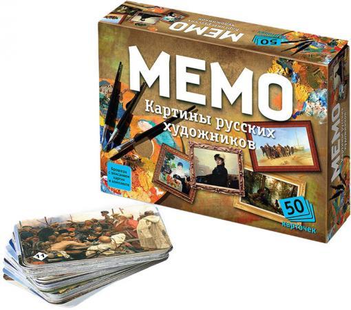 Настольная игра развивающая Бэмби «Мемо» Картины русских художников 02439 настольная игра ranok creative мемо картины 7206