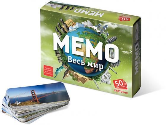 Настольная игра развивающая Бэмби «Мемо» Весь мир 7204 настольные игры бэмби мемо достопримечательности россии 7202