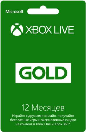 Карта подписки Microsoft Xbox Live на 12 месяцев 52M-00550 mike davis knight s microsoft business intelligence 24 hour trainer