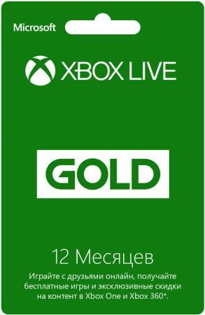 Карта подписки Microsoft Xbox Live на 12 месяцев 52M-00550 agents of mayhem steelbook edition карта подписки для xbox one