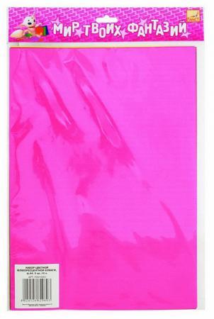 Цветная бумага Fancy Creative FD010002 A4 8 листов флюоресцентная цветная бумага fancy creative fd010001 a4 10 листов флюоресцентная