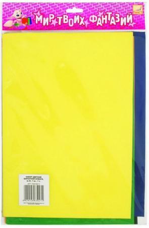 цена Цветная бумага Fancy Creative FD010013 A5 7 листов онлайн в 2017 году
