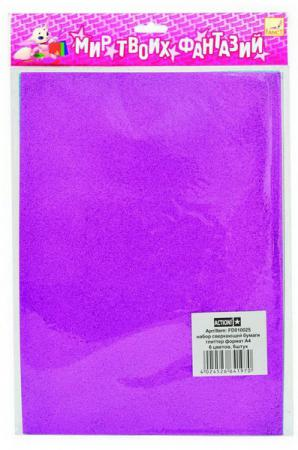 Цветная бумага Fancy Creative FD010025 A4 6 листов сверкающая канцелярия fancy creative набор цветной голографической бумаги a4 6 цв 6 л