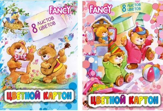 Набор цветного картона Action! Fancy A4 8 листов FCC-8/8 в ассортименте набор цветного картона action strawberry shortcake a4 10 листов sw cc 10 10 в ассортименте