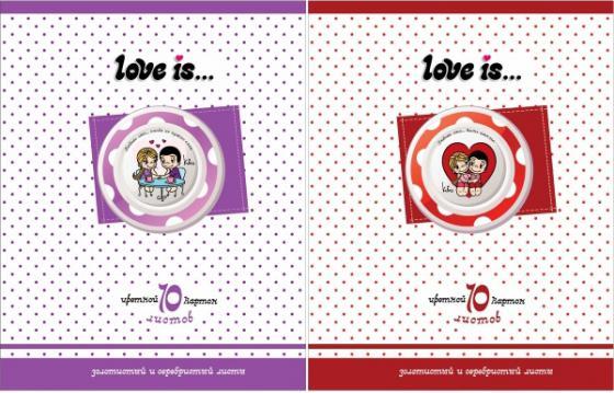 Набор цветного картона Action! LOVE IS A4 10 листов LI-ACC-10/10 в ассортименте набор цветного мелованного картона action love is ф а4 10 л 10 цв 8цв зол и сер 2 дизайна action