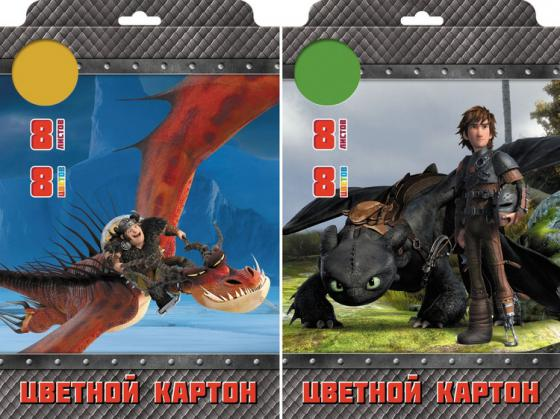Набор цветного картона Action! Dragons A4 8 листов DR-CC-8/8 в ассортименте набор цветного картона action strawberry shortcake a4 10 листов sw cc 10 10 в ассортименте