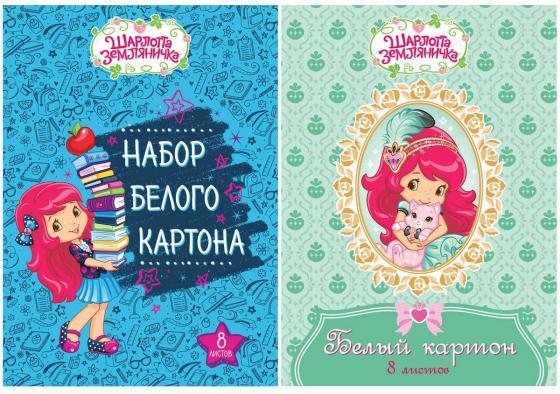 Набор белого картона Action! STRAWBERRY SHORTCAKE A4 8 листов SW-AWP-8/8 в ассортименте action набор цветной бумаги strawberry shortcake 10 листов 2 шт