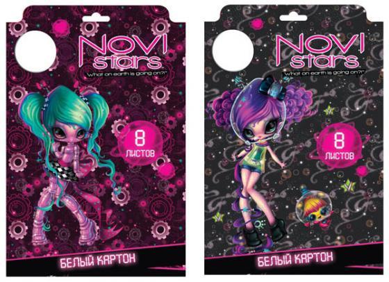 Набор белого картона Action! NOVI STARS A4 8 листов NS-AWP-8/8 в ассортименте набор цветной бумаги и картона artspace a4 16 листов нкб10 16 4455 209668