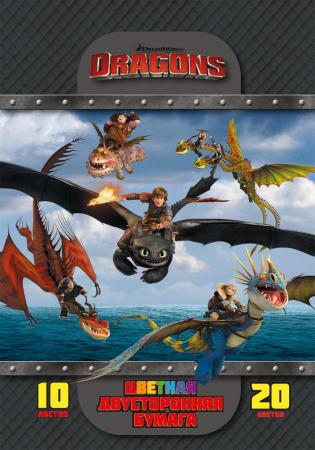 Цветная бумага Action! DRAGONS-2 A4 10 листов DR-CPM-10/20 в ассортименте, двусторонняя dragons фигурка toothless сидящий