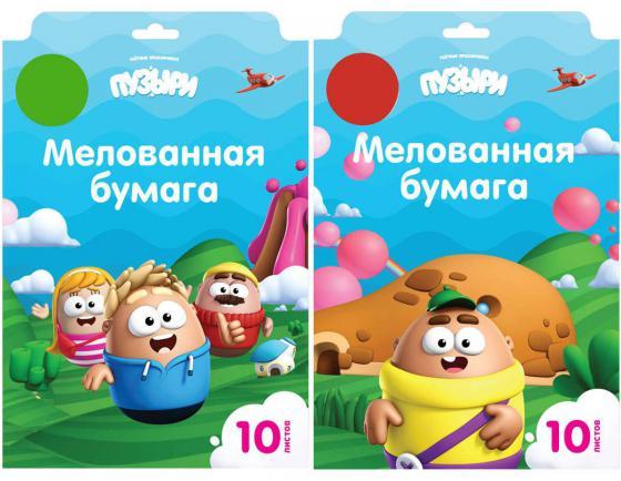 Цветная бумага Action! Пузыри A4 10 листов BU-ACCP-10/10 в ассортименте, мелованная феникс бумага цветная мелованная озорные зайки 10 листов 5 цветов