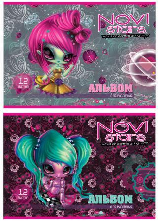 Альбом для рисования Action! Novi Stars A4 12 листов NS-AA-12 в ассортименте NS-AA-12 альбом для рисования action dragons a4 24 листа dr aa 24 в ассортименте dr aa 24