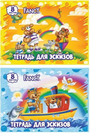 Тетрадь для экскизов Action! FANCY A4 8 листов FA-8/1