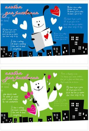Альбом для рисования Action! Романтика A4 12 листов AA-12/5 AA-12/5