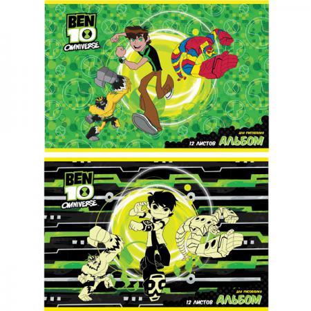 Альбом для рисования Action! BEN10 A4 12 листов BT-AA-12 в ассортименте альбом для рисования action animal planet a4 24 листа ap aa 24 в ассортименте ap aa 24