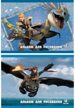 Альбом для рисования Action! Dragons A4 12 листов DR-AA-12 DR-AA-12