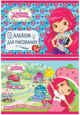 Альбом для рисования Action! STRAWBERRY SHORTCAKE A4 8 листов SW-AA-8 цветная бумага action strawberry shortcake a4 10 листов sw ctp 10 10 в ассортименте тонированная
