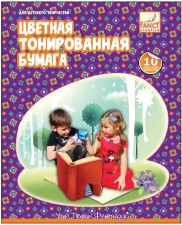 Цветная бумага Action! FCTP4-10/10 A4 10 листов двусторонняя цены