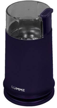 все цены на Кофемолка Lumme LU-2601 150 Вт синий онлайн
