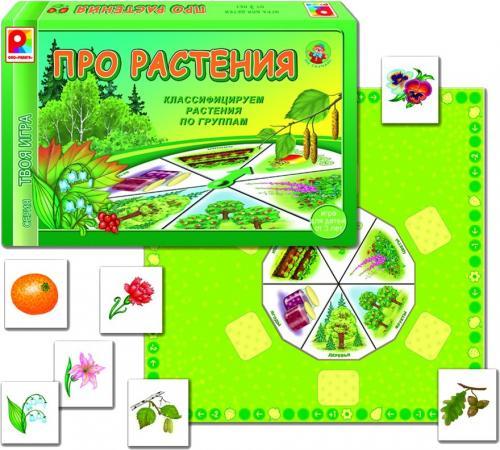 Настольная игра развивающая Радуга Твоя игра Про растения С-591 настольная игра развивающая радуга счастливая семья с 902