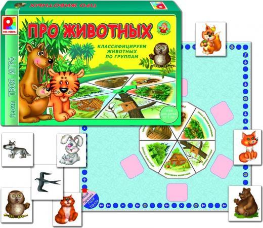 Настольная игра развивающая Радуга Твоя игра Про животных С-592 настольная игра развивающая радуга счастливая семья с 902