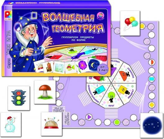 Настольная игра развивающая Радуга Твоя игра Волшебная геометрия С-594 игра настольная развивающая для детей радуга тренажер обучение грамоте