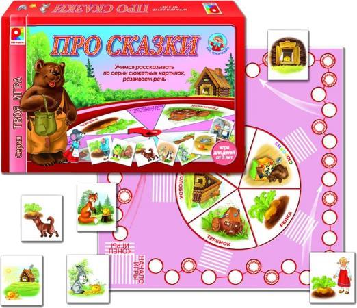 Настольная игра развивающая Радуга Твоя игра Про сказки С-596 игра настольная развивающая для детей радуга тренажер обучение грамоте