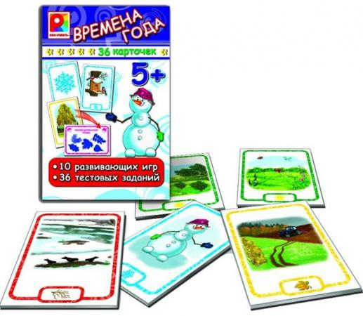 Обучающая игра Радуга Времена года Набор карточек С-913 радуга лото времена года
