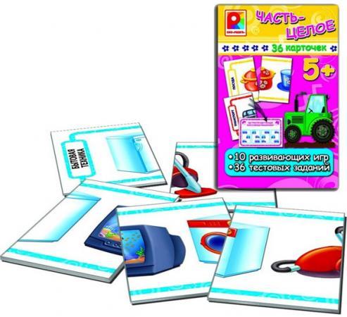Обучающая игра Радуга Игры с карточками Часть-целое С-914 защитная плёнка для lenovo ideatab a3500 антибликовая luxcase