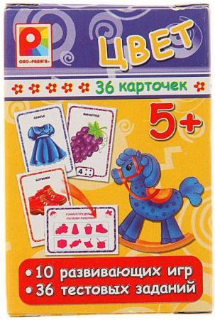 Развивающая игра Радуга Игры с карточками С-915 егор белько веселые научные опыты дома 25 развивающих карточек